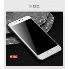 Стекло 3D для Meizu U30  Mocolo белый