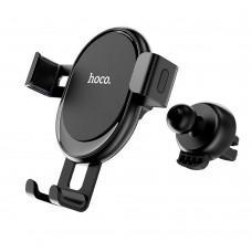 Автодержатель holder для смартфона Hoco CA56 Armour черный