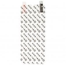 Защитная пленка для Huawei P Smart S Blade
