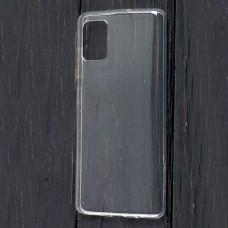 Чехол для Samsung Galaxy A51 (A515) / M40s Epic прозрачный